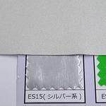 10/24 新商品 エナメル生地 マットシルバー