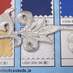 1/9 新商品 刺繍モチーフ 50mm×6m シルバー(銀)