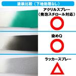 5/22 新商品 造形ボード Mサイズ 厚さ5mm 白 30cm×94cm