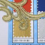 6/19 新商品 レース3種類&刺繍モチーフ